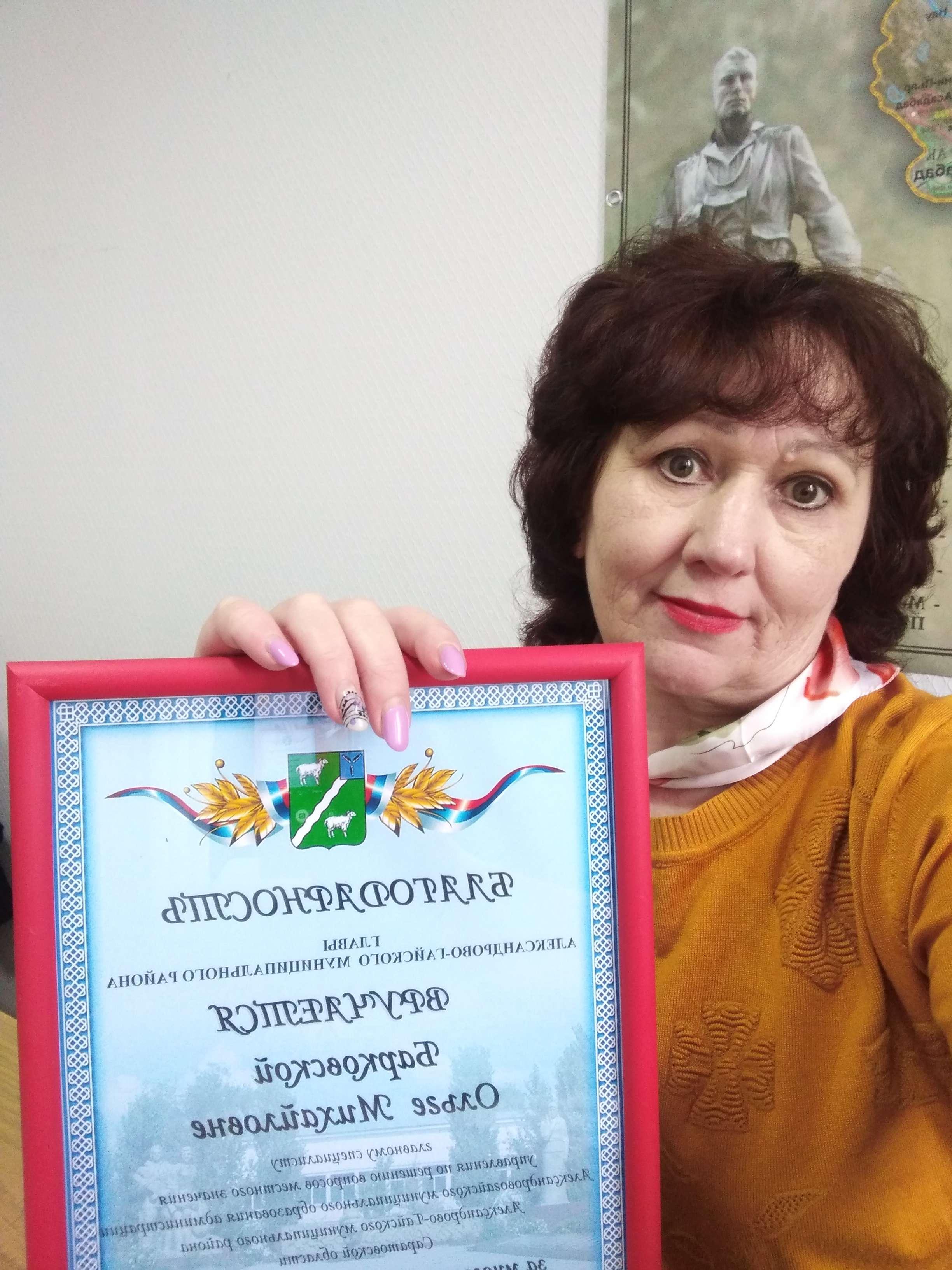 сайт знакомств без регистрации ершов саратовская область