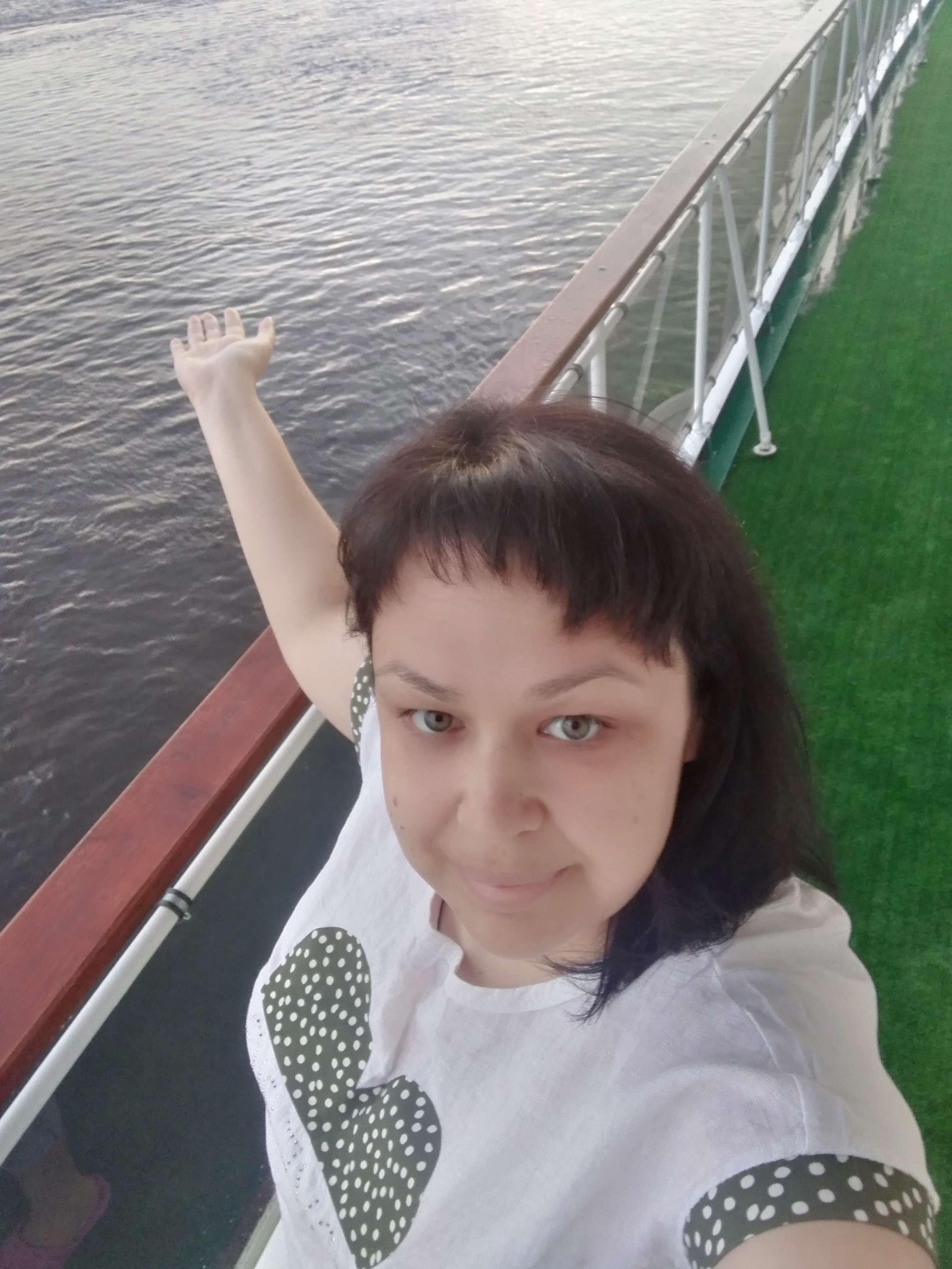 знакомства богородск нижегородская область без регистрации