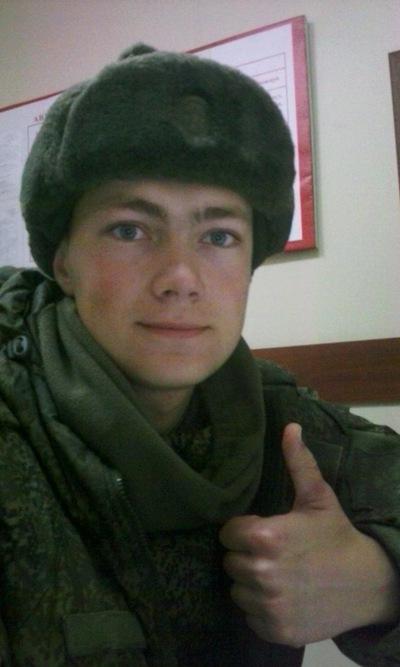 Nikita Makeev