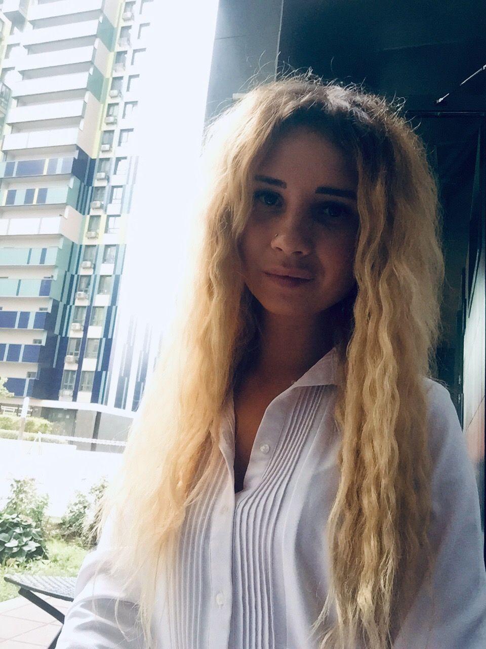 Юлиана Лысенко