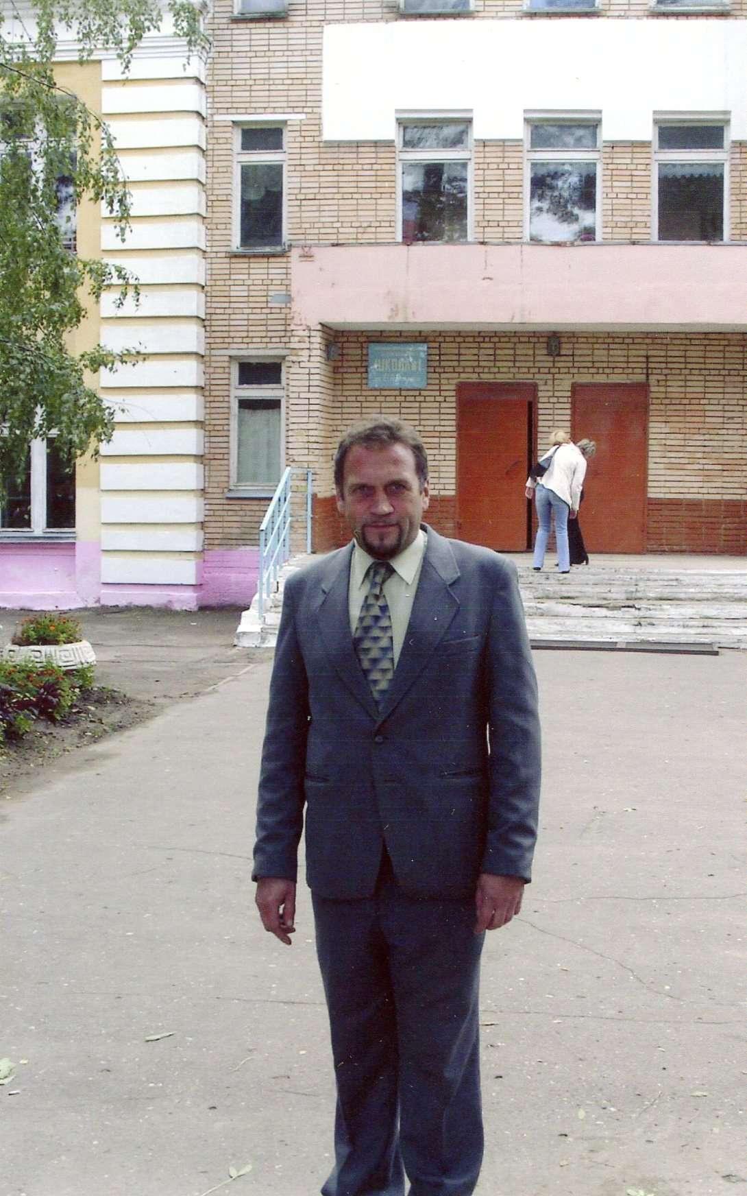 Виктор Мещеряков