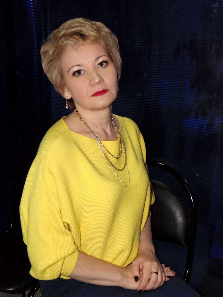 Елена