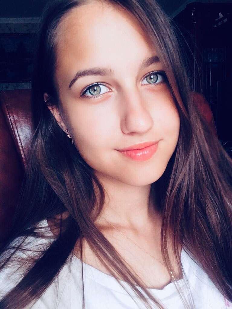 Есения