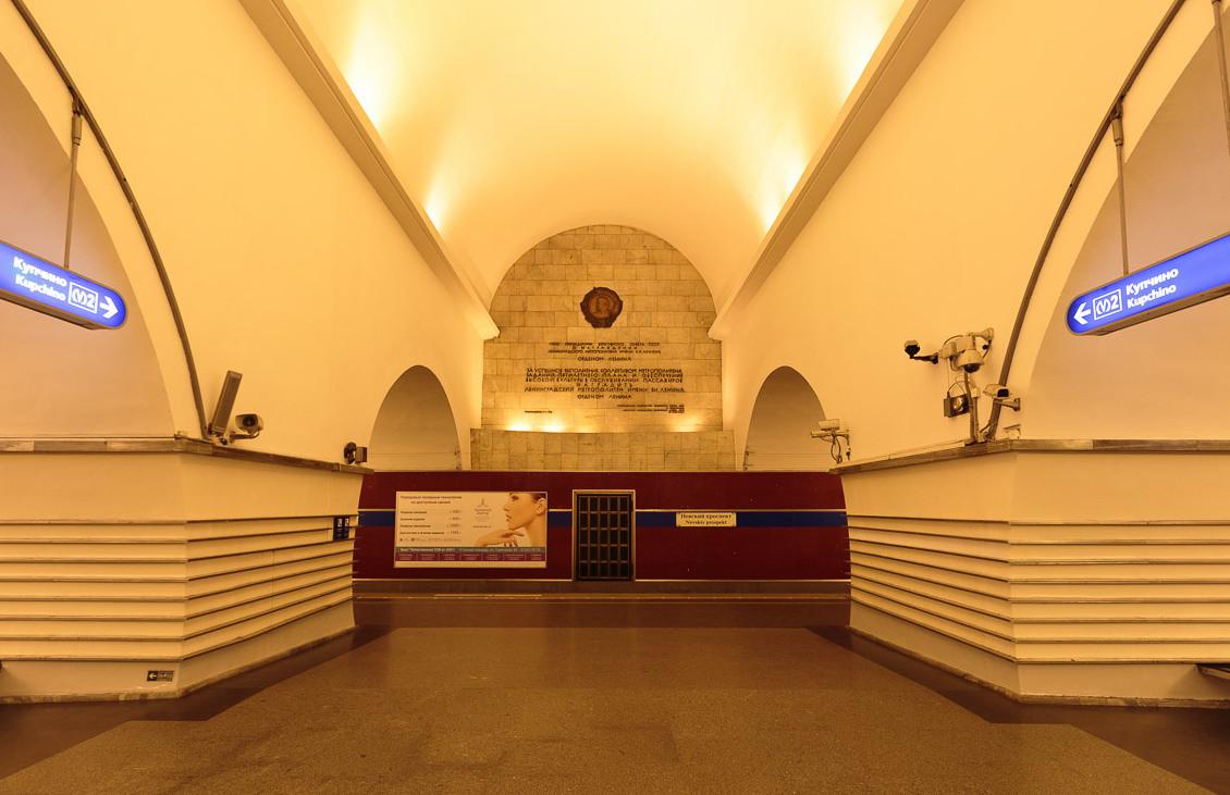 картинки из метро невский проспект интернете после этой