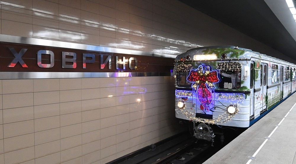 метро знакомство поиск