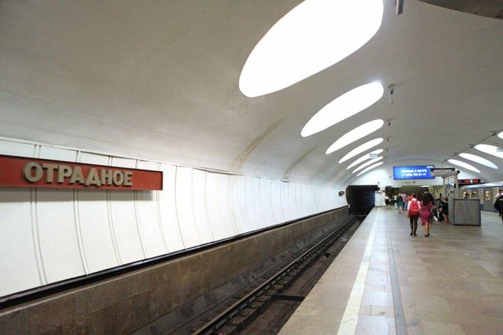 клуб метро отрадное москва