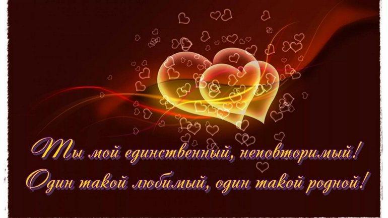 Картинки о любви с надписями | 434x770