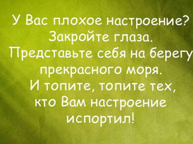 Стих для настроения девушке на работе работа по вемкам в спасск