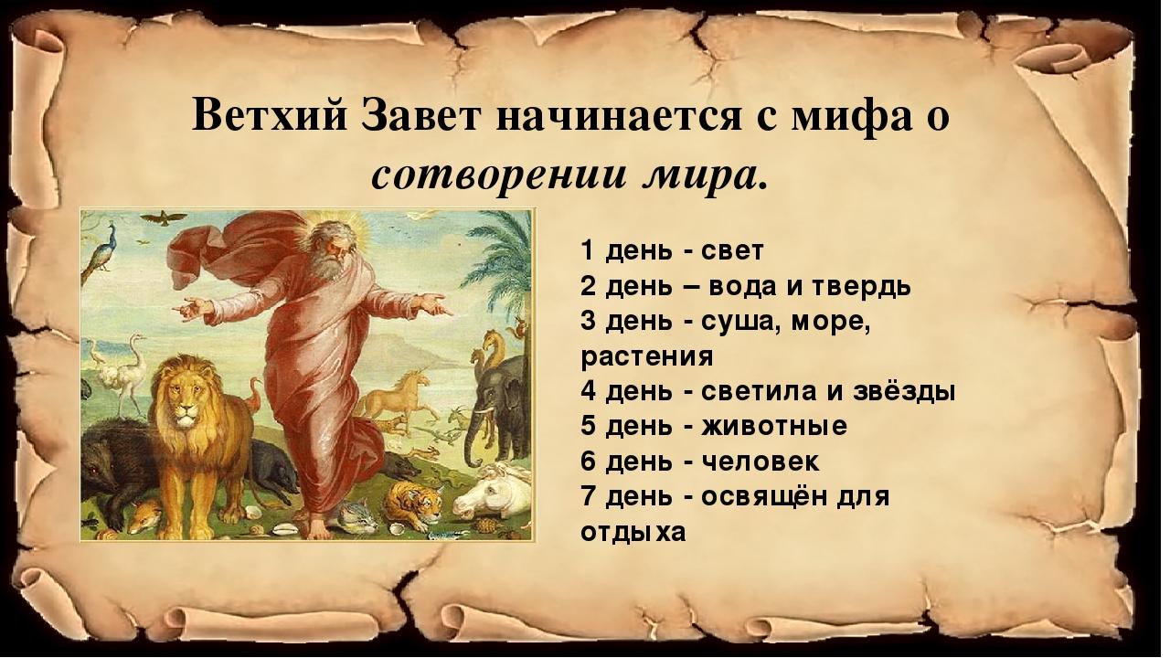 черногорские вопрос о библии по картинке молочко смешалось карибским